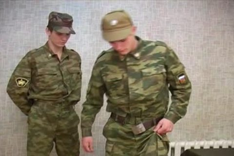 Soldier gets A spanking previous to jerking off!